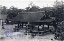 官幣大社 伊弉諾神社 拝殿