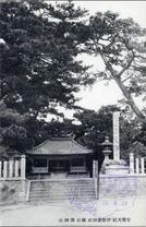 官幣大社 伊弉諾神社 摂社 浜神社