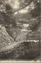箕面公園二の橋及ビ滝安寺