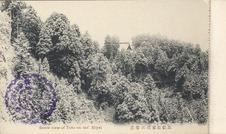 比叡山東塔の雪景 Snow view of Toto on mt' Hiyei