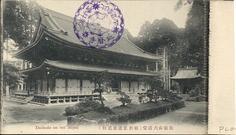 比叡山大講堂 (特別保護建造物) Daikodo on mt' Hiyei