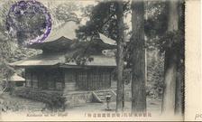 比叡山戒壇院 (特別保護建造物) Kaidanin on mt' Hiyei