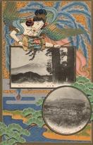 冨士山 MT. FUJI 宮ノ下 MIYANOSHITA, HAKONE