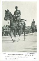 支那事変特輯ニュース 南京入城 松井軍司令官を先頭に武威堂々南京入城 General Matsui,  Commander-in-Chief.leads formal entry of Japanese troops into Nanking 1937 検閲済