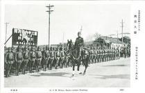 支那事変特輯ニュース 南京入城 朝香宮殿下粛々として御入城 H.I.H.Prince Asaka enters Nangkin 1937 検閲済