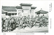支那事変特輯ニュース 南京入城 南京入城行進中の我勇士 Japanese troops make formal entry into Nanking 1937 検閲済