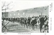 支那事変特輯ニュース 南京入城 続々南京へ入城する皇軍勇士 Japanese troops into Nanking 1937 検閲済