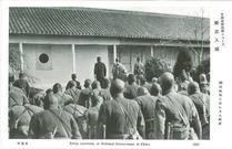 支那事変特輯ニュース 南京入城 国民政府に於ける入城式 Entry ceremony at National Government of China 1937 検閲済