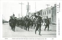 支那事変特輯ニュース 南京入城 十二月十八日南京入城式先頭海軍々楽隊 Japanese naval banb leads the troops at formal entry into Nanking on Dec.18th 1937 検閲済