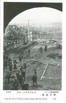 支那事変特輯ニュース 南京陥落 南京陥落城内へ殺到 Upon the fall of Nanking Japanese troops rush into the city 1937 検閲済