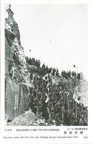 支那事変特輯ニュース 南京陥落 敵首都南京入城中山門一番リ大野部隊の万歳 Ono Unit makes the first entry into Nanking though Chungshan-men Gate 1937 検閲済