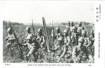 支那事変特輯ニュース 南京陥落 南京入城寸前○○部隊の名誉ある軍旗 Colours of the (deleted) unit just before entry into Nanking 1937 検閲済