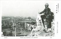 支那事変特輯ニュース 南京陥落 我等の足下に南京城 Walled city of Nanking at our command 1937 検閲済