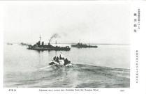 支那事変特輯ニュース 南京陥落 我海軍堂々江上より南京入り Japanese navy enters into Nanking from the Yangtse River 1937 検閲済