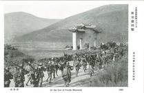 支那事変特輯ニュース 南京総攻撃 紫金山麓を進む我が精鋭 At the foot of Purple Mountain 1937 検閲済