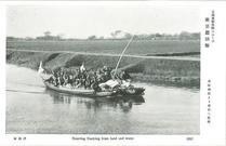 支那事変特輯ニュース 南京総攻撃 水陸両路より南京へ進撃 Nearring Nanking from land and water 1937 検閲済