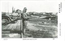 支那事変特輯ニュース 南京総攻撃 待機中の我が戦車隊 Japanese tanks ready for acrion 1937 検閲済