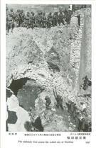 支那事変特輯ニュース 南京総攻撃 軍旗を先頭に城壁に突入する○○部隊 The (deleted) Unit enters the walled eity of Nanking 1937 検閲済