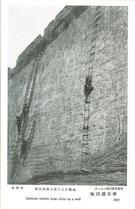 支那事変特輯ニュース 南京総攻撃 城壁によじ登る我決死隊 Japanese forlorn hope clims ap a wall 1937 検閲済