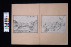 函館戦争図絵
