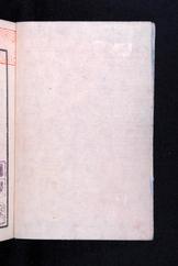 蝦夷人物図説