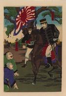 朝鮮平壌日本大勝利之図
