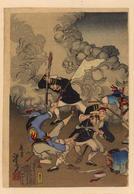 日本大捷九連城激戦図
