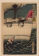 日本海軍大勝利鴨緑江口海戦