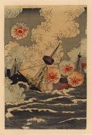 海洋島快戦之図