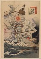 大日本大勝利海洋嶋大海戦之図