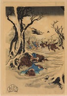 威海衛附近登州府降雪激戦之図