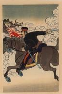 第二師団長佐久間中将栄城府攻撃而占領之図